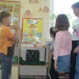 Частный детский сад ВЕНДА (Москва, ЗАО, СВАО)