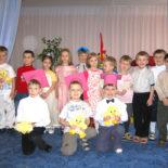 Частный детский сад и школа АТЛАНТ (Москва, ЮЗАО)