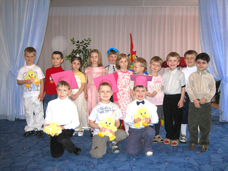 Частный детский сад АТЛАНТ