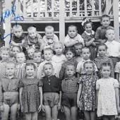 детский сад, история