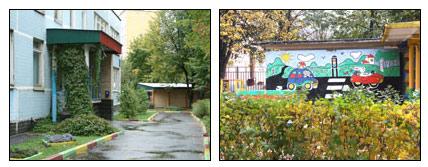 детский сад № 69
