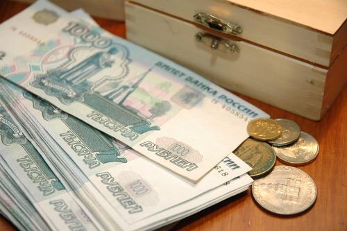 Семь городов области получать гранты на общую сумму в 20 миллионов рублей.