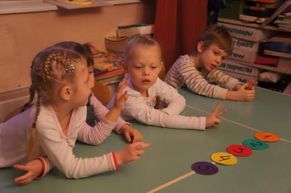 Детский центр ПОДСОЛНУХ
