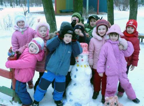 детский сад № 2145