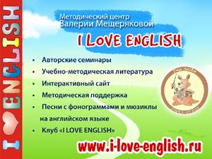 английский язык детям
