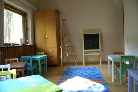 частный детский сад Королев, Щелково