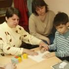 занятия для слепых детей