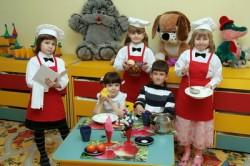 """Центр дошкольного развития """"Доверие"""""""