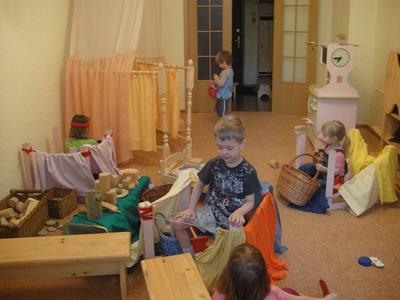 """Домашний детский сад """"Домовенок"""""""