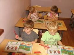 """Развивающий детский центр """"Мир детства"""""""