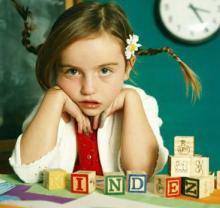 Детский сад и ребенок