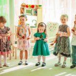 Английский детский сад ГУСЕНОК (Новая Рига)