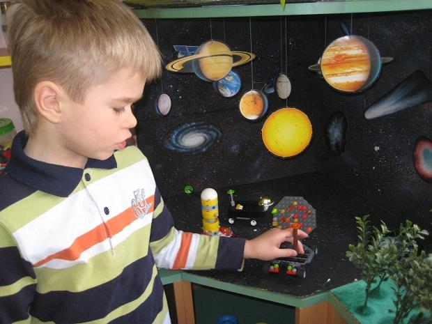 знакомство детей с космосом планетами