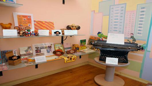 мини-музей чебурашки