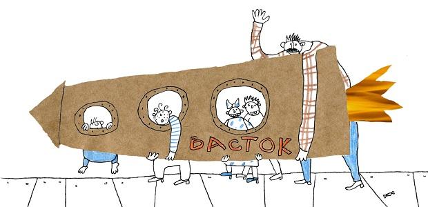 день космонавтики в детском саду