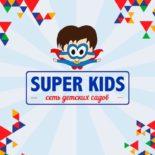 Частный детский сад SUPER KIDS