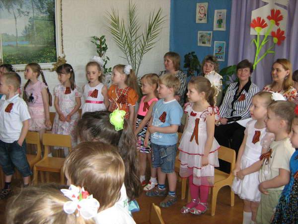 День победы в детском саду сценарий