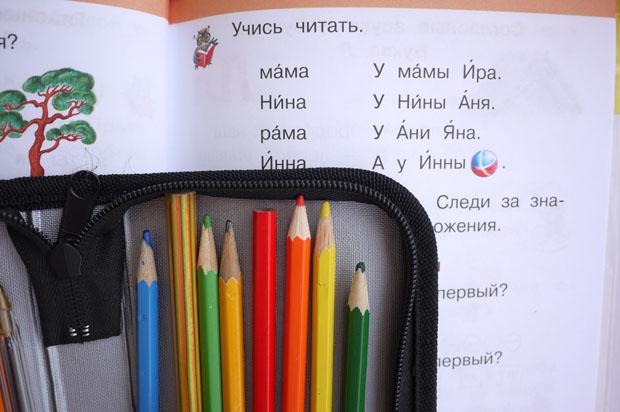 подготовка к школе, школа