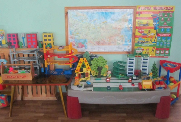 детский сад № 306