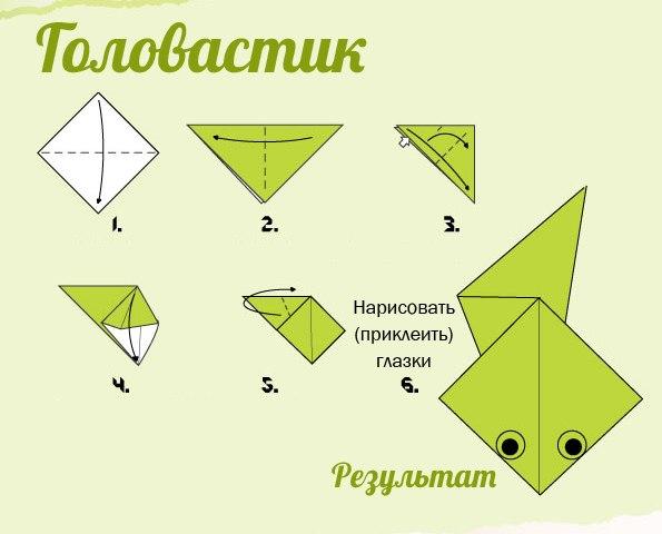 Инструкция Оригами Самолет