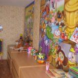 Центр по уходу за детьми HAPPY WAY (г. Санкт-Петербург)