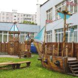 Детский сад № 1070 (г. Москва, ЮЗАО)