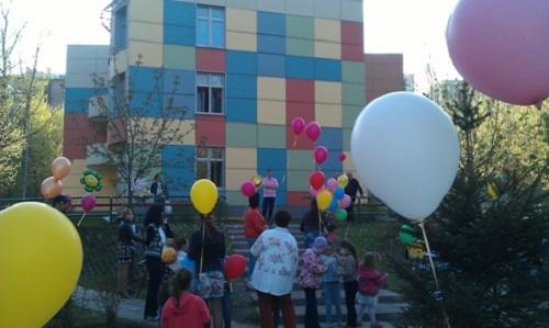 детский сад № 1021