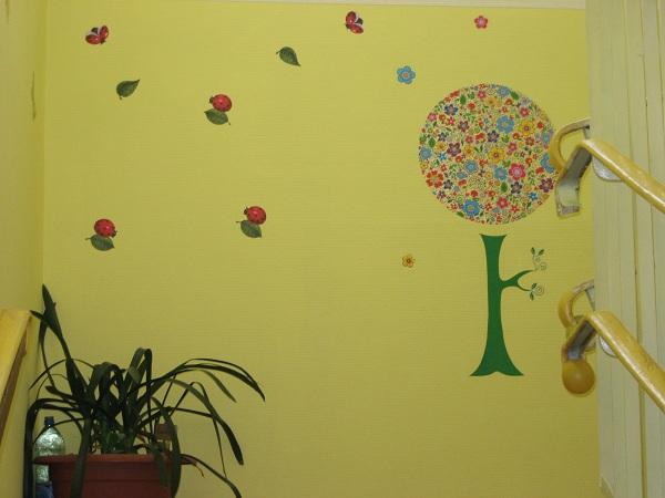 детский сад № 1237
