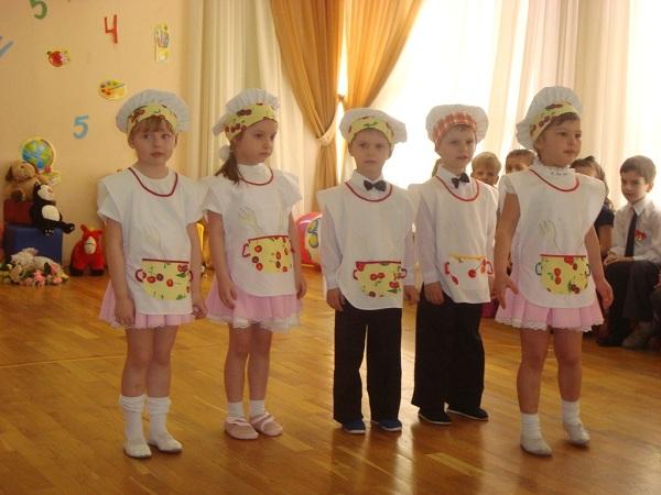 Детский сад № 1017