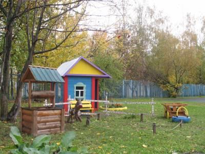 детский сад № 1052