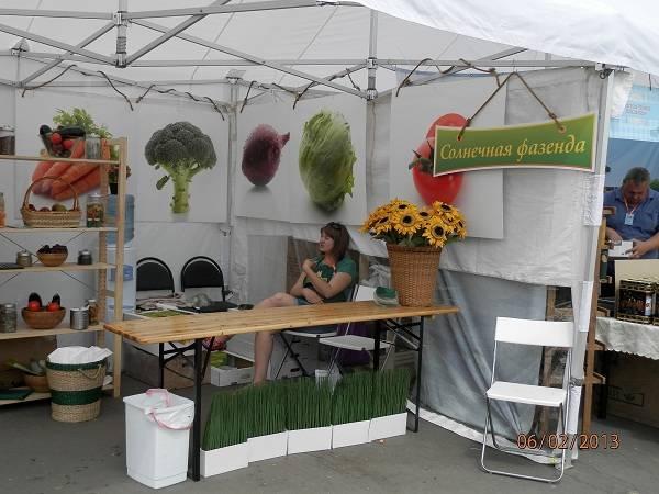 фестиваль Вкусно и Полезно