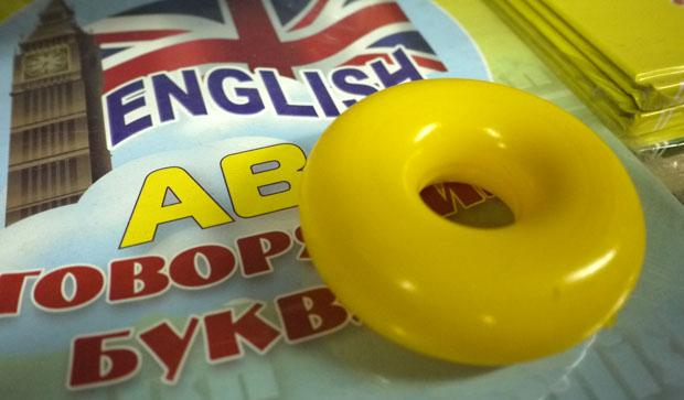 Обучение дошкольников английскому