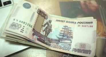деньги, детские пособия