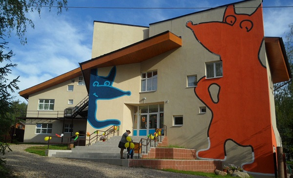 детский сад ЛИСЕНОК