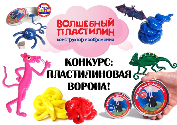 Задания на детский конкурс