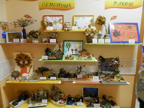 Выставка поделок в детский сад фото