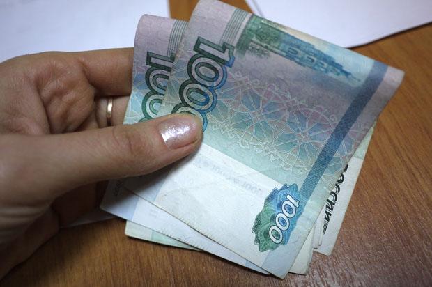 деньги, компенсация