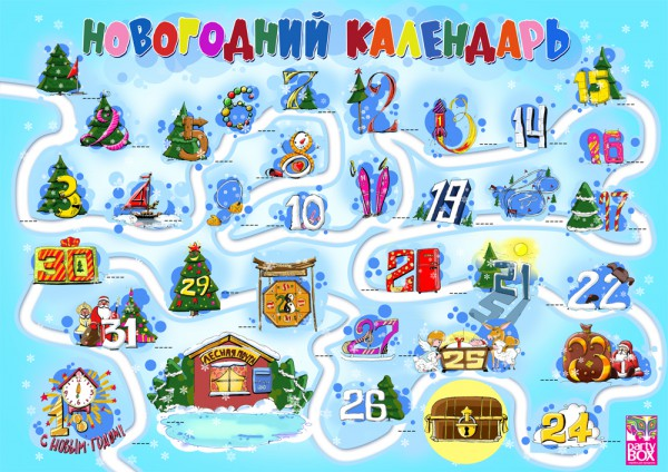 Календарь новый год для детей