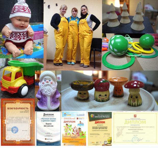 """Магазин развивающих игрушек """"Детский сад"""""""