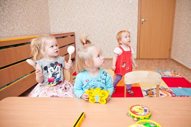 Домашний детский сад солнышко г