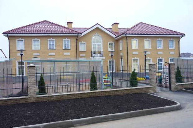 частный детский сад ДОВЕРИЕ