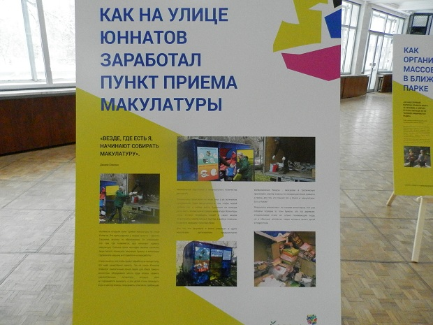 Урбанистический фестиваль