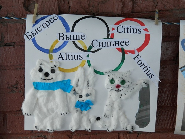 олимпиада в детском саду