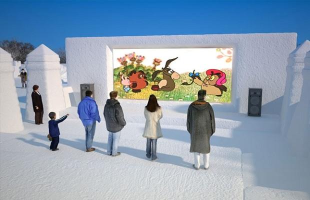 снежный кинотеатр