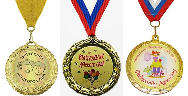 Медальки для детей