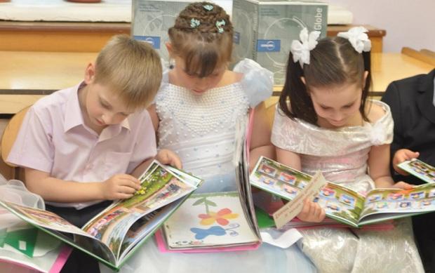 Детском саду до свидания детский сад
