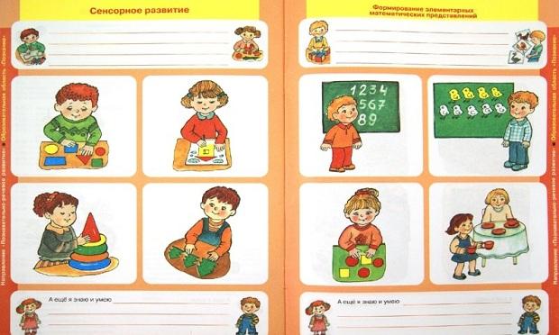 Схемы вязания узоров спицами страница 3 - petelki com ua