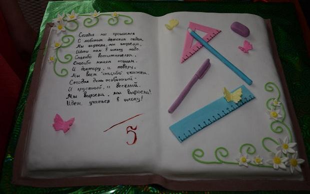 торт выпускной в детском саду