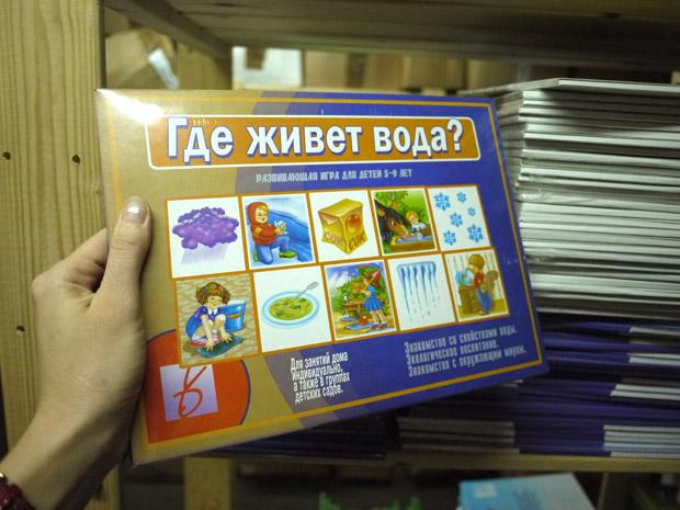 демонстрационный материал для детского сада