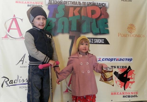 детский фестиваль брейк-данса